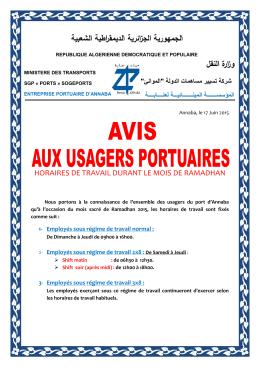 الجمهورية الجزائرية الديمقراطية الشعبية النقل وزارة