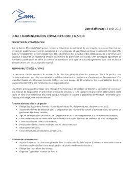 Stage en administration, communication et gestion