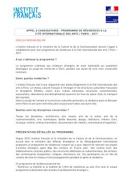 APPEL A CANDIDATURES : PROGRAMME DE RÉSIDENCES A LA