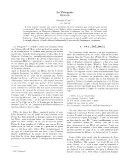 La critique positive de la Théogonie au format