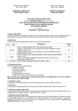 avis d`appel d`offres national ouvert n° 040 / aono