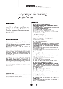 La pratique du coaching professionnel
