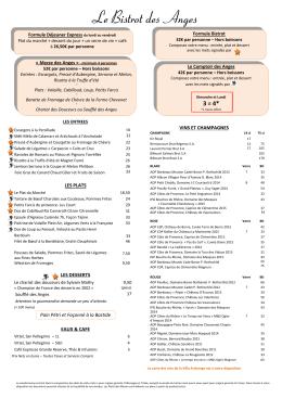 Téléchargez menus et carte