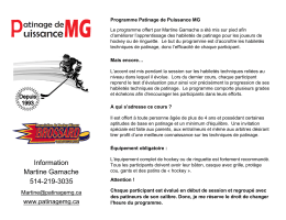 inscription power skating Brossard - Cours de patinage Rive sud et