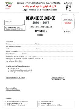 Demande de licence