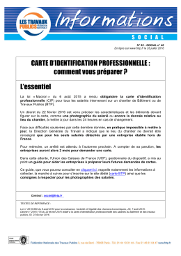 CARTE D`IDENTIFICATION PROFESSIONNELLE