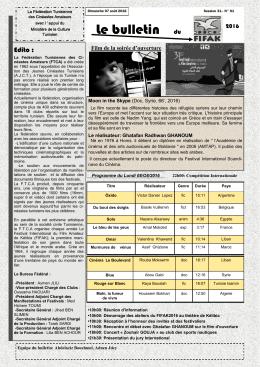 الدورة 31 العدد 01 - المهرجان الدولي لفيلم الهواة بقليبية