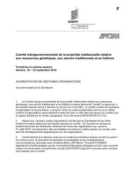 Comité intergouvernemental de la propriété intellectuelle