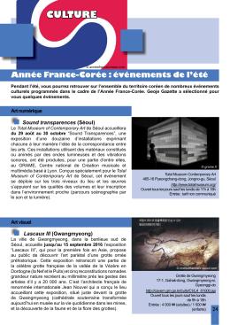 Année France-Corée : événements de l`été