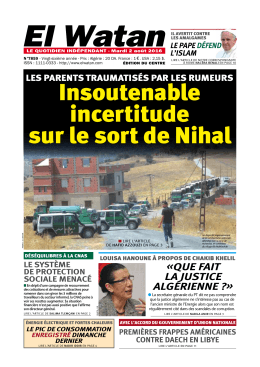 Insoutenable incertitude sur le sort de Nihal