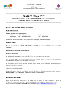 Informations rentrée 2016-2017