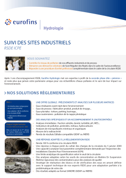 suivi des sites industriels