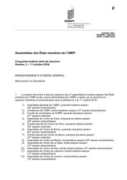 Assemblées des États membres de l`OMPI
