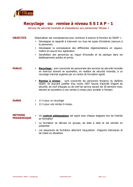 SSIAP 1 - FRate formation Conseil