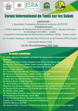 Forum International de Tunis sur les Sukuk
