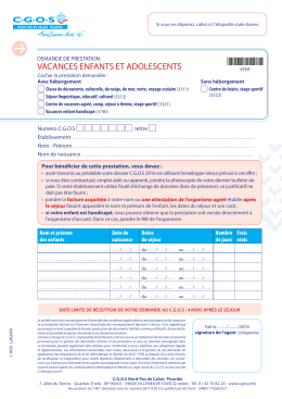 formulaire cheque vacances cgos