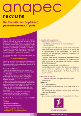 Annonce consultants RH