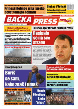BAČKA PRESS br.18 - PREUZMI PDF