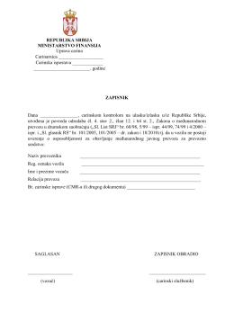REPUBLIKA SRBIJA MINISTARSTVO FINANSIJA Uprava carina