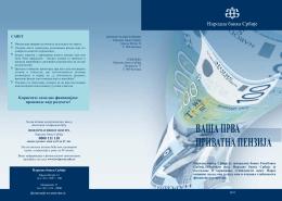 prospekt - Народна банка Србије