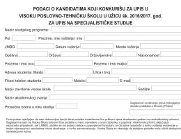 Obrazac - Visoka poslovno tehnička škola Užice