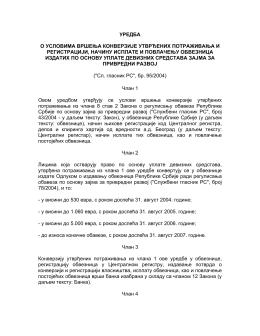 Uredba o uslovima vršenja konverzije utvrđenih potraživanja i