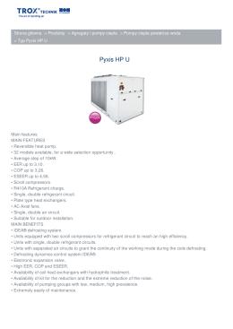 Pyxis HP U - TROX BSH Technik Polska Sp. z oo