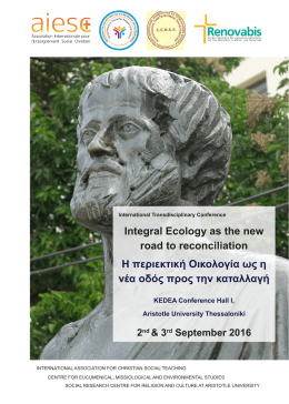 Integral Ecology as the new road to reconciliation Η περιεκτική