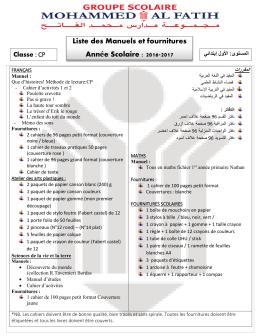 Liste des Manuels et fournitures Année Scolaire : 2016-2017