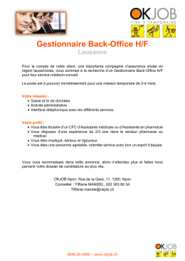 Gestionnaire Back-Office H/F
