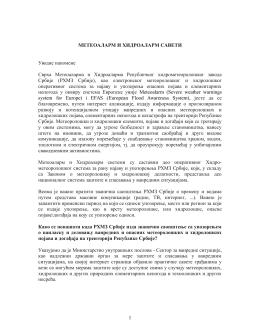 Метеоаларм савети - РХМЗ - Републички Хидрометеоролошки