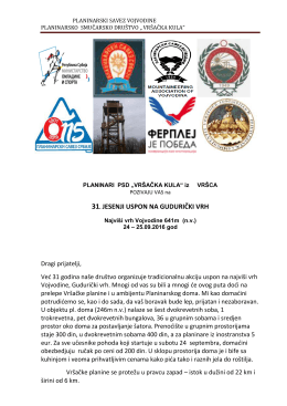Pozivno pismo za 31. uspon na Gudurički vrh 24