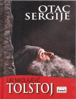 Otac Sergije - Skripta.info