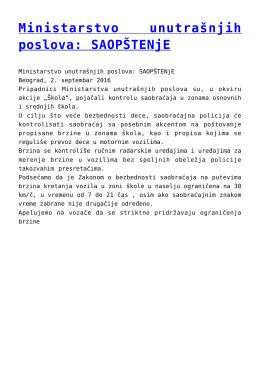 Ministarstvo unutrašnjih poslova: SAOPŠTENjE