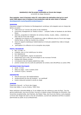 STAGE Assistant(e) chef de projet multimédia au Forum des images