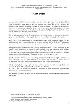 CERTIS - Avis 1- Sécurisation et confidentialité des données