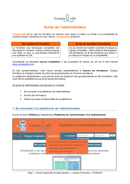 Guide de l`administrateur