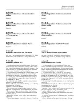 Article 13 Règlement Spécifique Intercontinental C Sudam Article 14