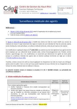 Surveillance médicale des agents