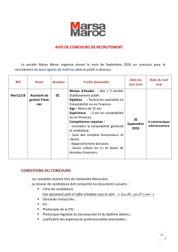 Assistant de Gestion Financier : avis de recrutement