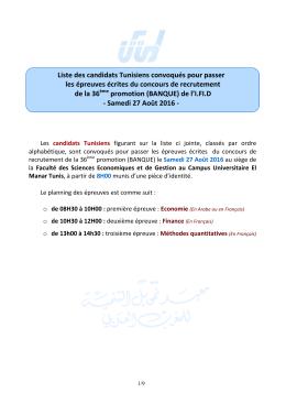 Liste des candidats Tunisiens convoqués pour passer les
