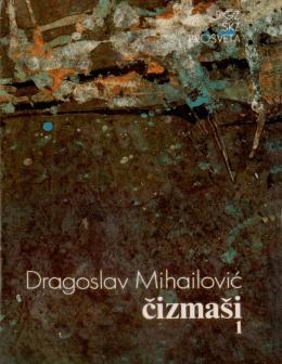 Dragoslav Mihailović – Čizmaši