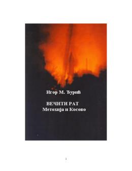 Igor Djurić – Večiti rat Metohija i Kosovo
