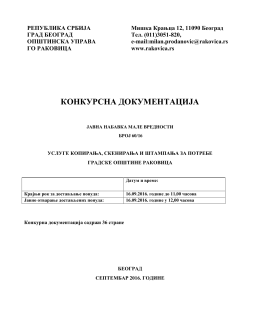 konkursna-dokumentacija