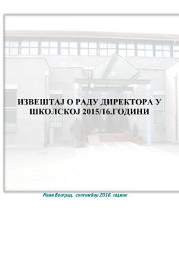 Izveštaj o radu direktora škole