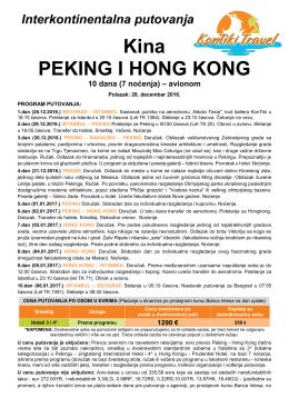 Kina PEKING I HONG KONG