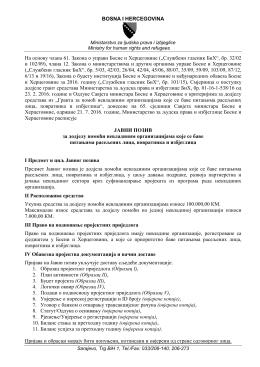 Српски - Ministarstvo za ljudska prava i izbjeglice
