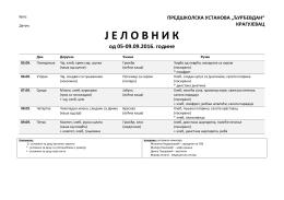"jelovnik 05.09-09.09.2016 - предшколска установа ""ђурђевдан"""