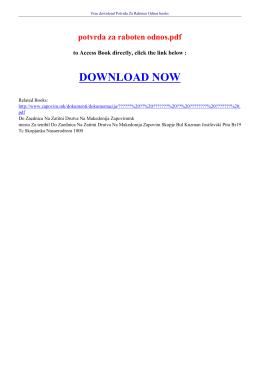 potvrda za raboten odnos pdf