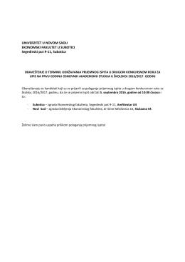 Obaveštenje o terminu održavanja prijemnog ispita u drugom